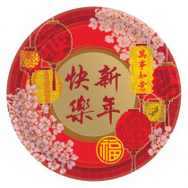 Amscan Blessing 7 in. x 7 in. Paper Chinese New Years 7 in. Plate (8-Count 5-Pack)